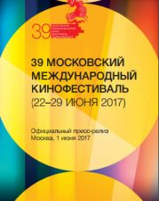 Фо�о moscowfilmfestival.ru