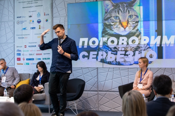 TeleMultiMedia Forum 2019: ключевые векторы трансформации медиаотрасли
