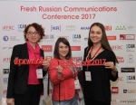 В Москве завершилась II Fresh Russian Communications Conference 2017