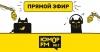 «Коктейль клевых эмоций»: в Москве презентовали обновленное радио «Юмор FM»