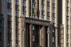Законопроект о реестровой модели присвоения радиочастот внесен в Госдуму