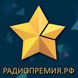 radiostationawards_zvezda.jpg