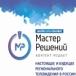 «Мастер решений» о региональном ТВ осенью 2021 года
