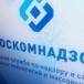 В России оценили создание личных кабинетов для учредителей и главредов СМИ