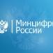 Генеральный директор НАТ вошел в Общественный совет при Минцифры РФ