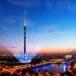 В День города Останкинская телебашня включит праздничное световое шоу