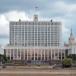 Правительство отложило ликвидацию Россвязи и Роспечати на более поздний срок