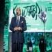 «Кинотавр — 2020»: как прошло закрытие фестиваля