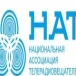 НАТ запускает новый проект – «Школа НАТ»