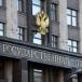 В Госдуме предложили запретить ускоренный показ титров к фильмам на ТВ