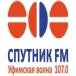 Радиостанция «Спутник FM» отмечает свой 20-летний юбилей